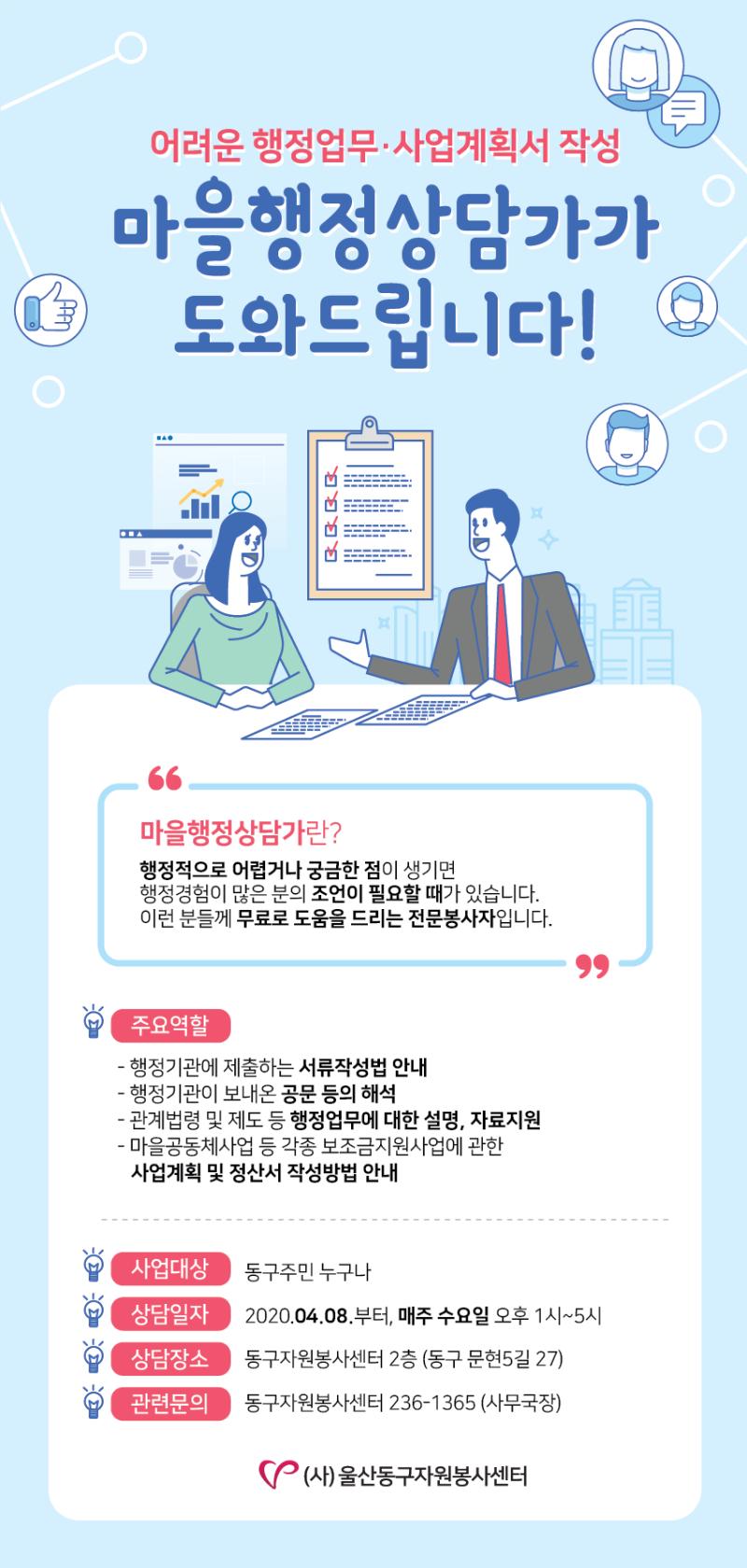 사본 -전단지 최종.png